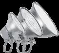 Прожекторы наружного освещения